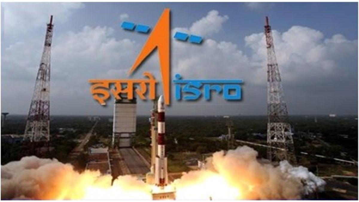 ISRO Satellite Centre