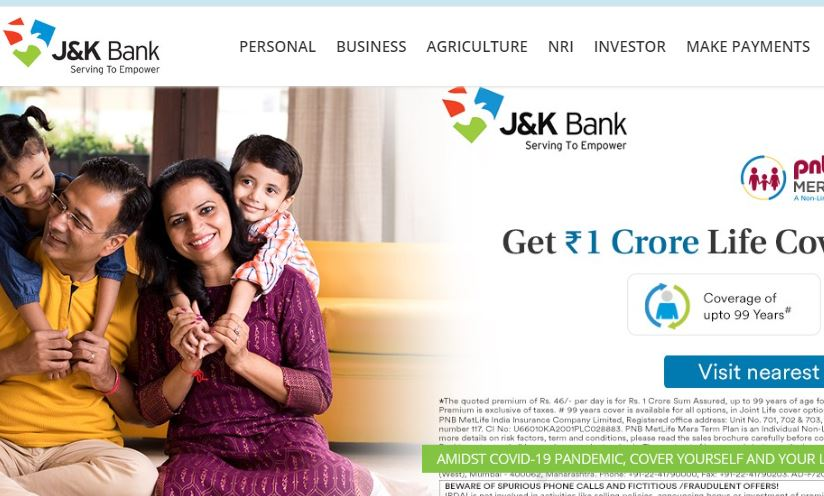 J&K Bank Recruitment 2020
