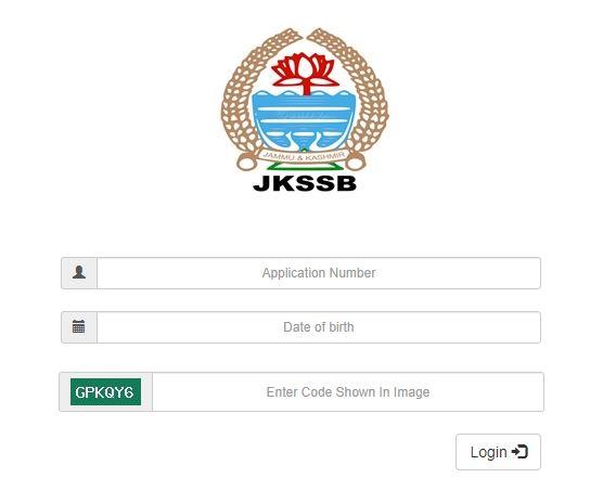 JKSSB Admit Card 2020