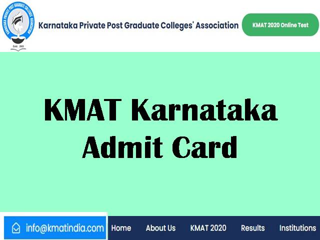 KMAT 2020 Admit Card Download