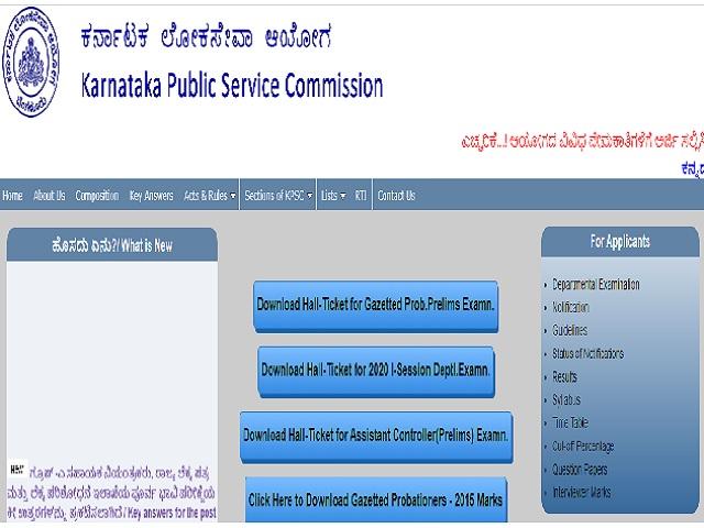 Karnataka PSC Assistant Controller Answer Key 2020