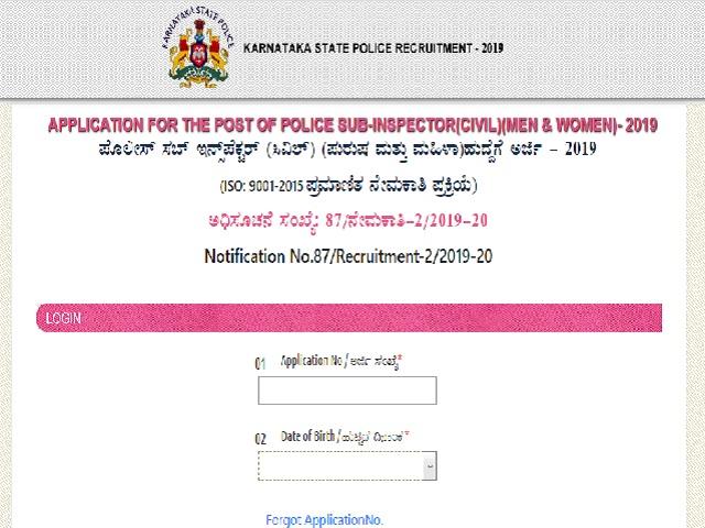 KSP SI Medical Admit Card 2020