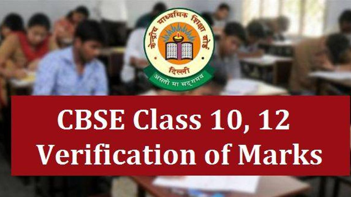 CBSE verification of marks and re-evaluation of answers books