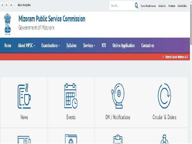 Mizoram PSC Recruitment 2020