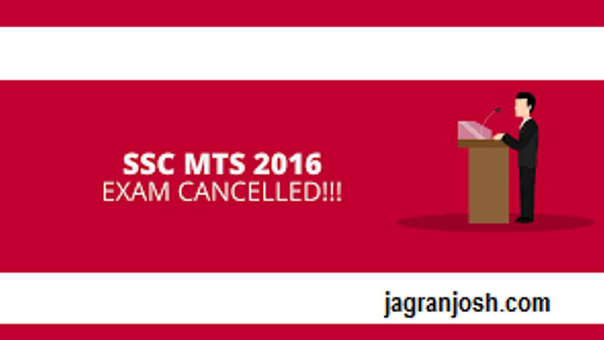 SSC MTS news
