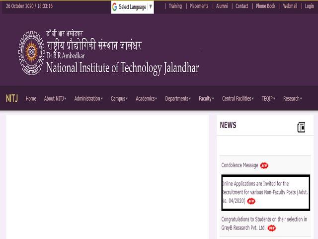 NIT Jalandhar Recruitment 2020