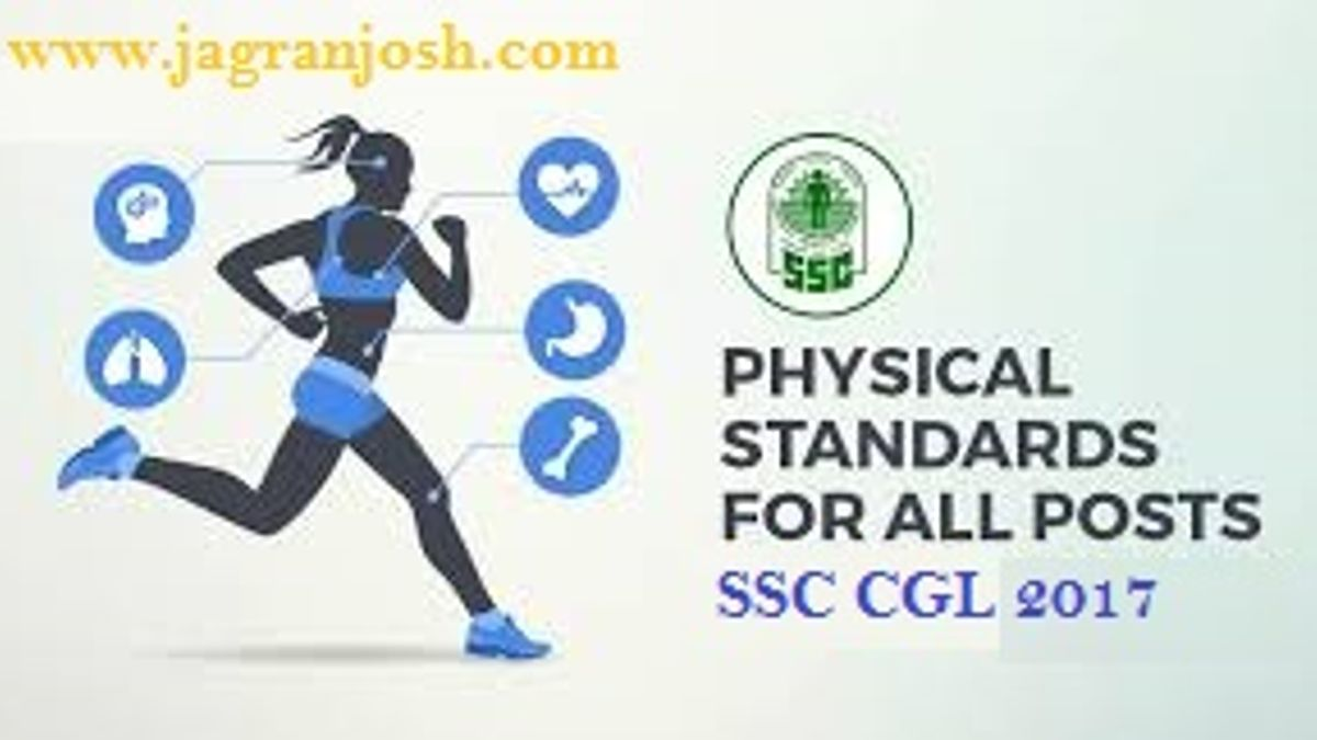 ssc cgl physical standards