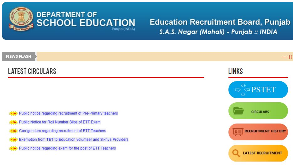 Punjab Teacher Recruitment 2020