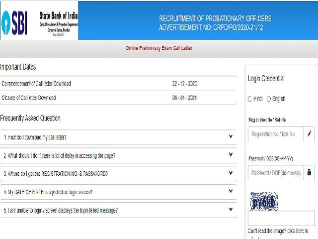 SBI PO PET Admit Card 2020