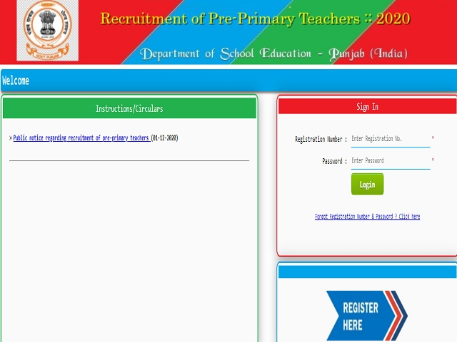 School Education Dept Punjab Recruitment 2020