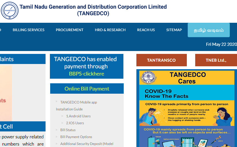 TANGEDCO Gangman Result 2020
