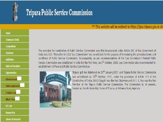 Tripura Judicial Service Prelims 2020