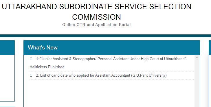 UKSSSC Junior Assistant Steno/PA Admit Card 2019