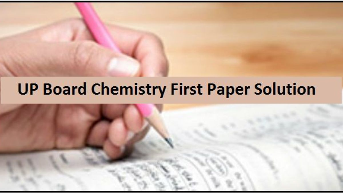 UP Board Class 12 Chemistry First Solved Question Paper 2018