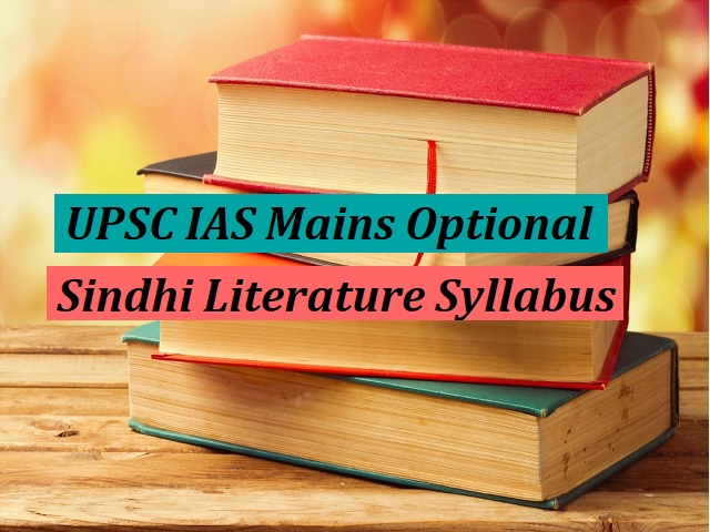 UPSC IAS Mains 2020: Optional Syllabus for Sindhi Literature