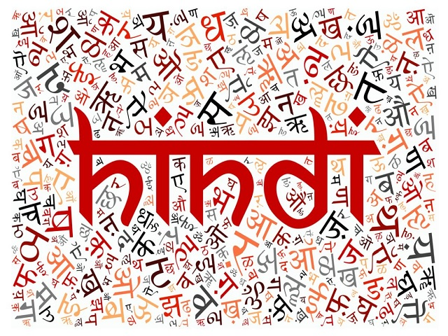 UPSC IAS Mains 2020: Hindi Literature Optional Syllabus
