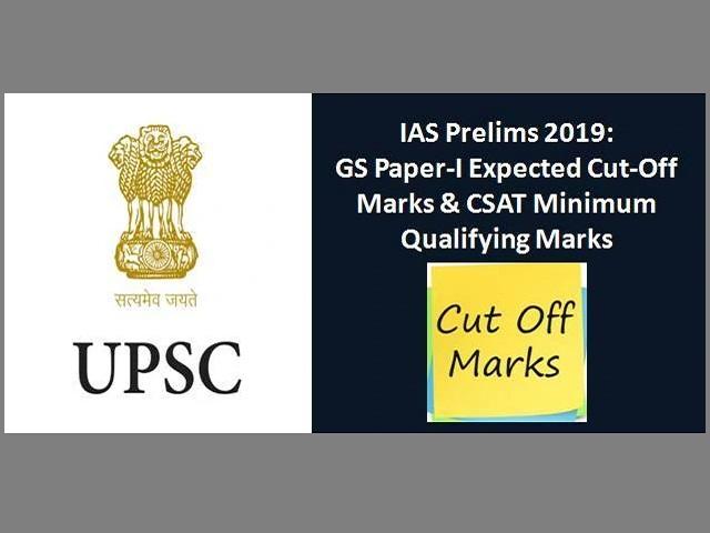 UPSC IAS Prelims 2019: GS Paper-I Expected Cut Off Marks & CSAT Minimum Qualifying Marks