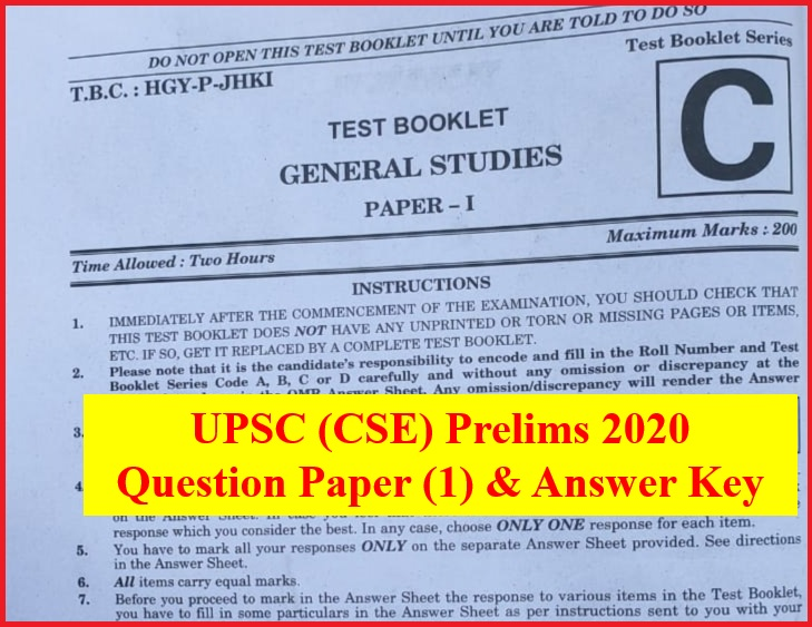 UPSC IAS Prelims 2020 GS Paper 1 Question Paper with Answer Key and Exam Paper Analysis
