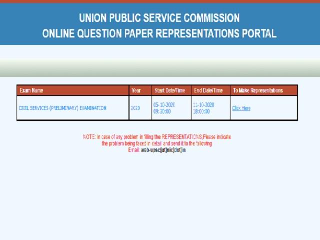 UPSC Civil Services Prelims 2020  Representation Link