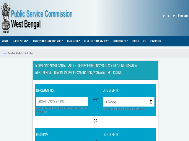 WBPSC Judicial Services Mains 2020 Admit Card