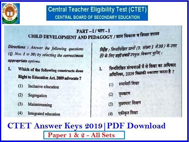 CTET Answer Key 2019 (All Papers - All Sets)