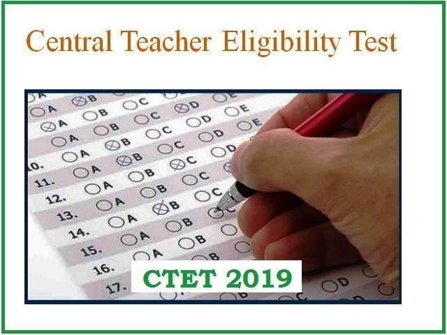 CTET 2019 exam