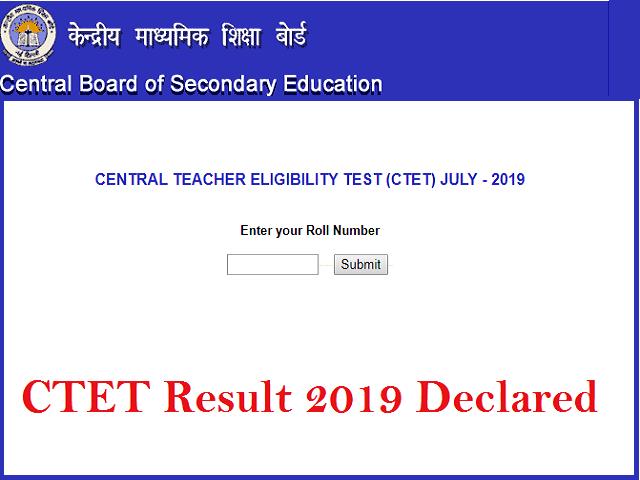 CTET Result 2019 declared