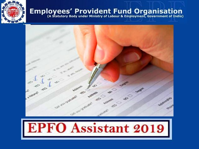 EPFO Assistant 2019 (Prelims) Exam