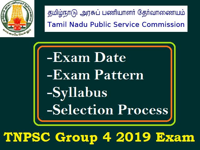TNPSC Group-4 Exam 2019