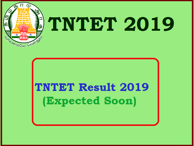 TNTET Result 2019 Expected Soon