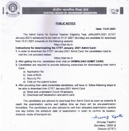 CTET Admit Card 2021 Notice