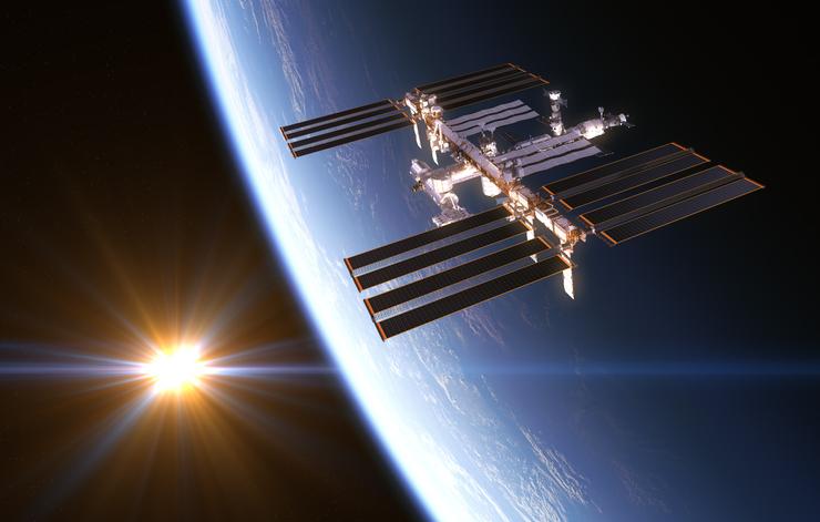 Space Surveillance Control Centre