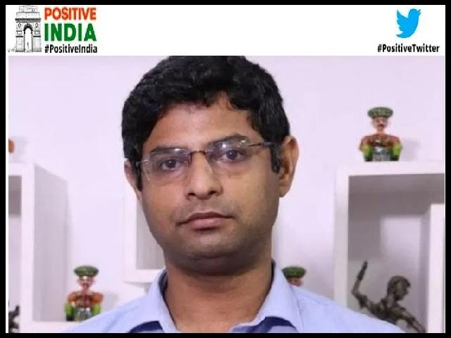 UPSC success story IAS Paritosh Pankaj in hindi