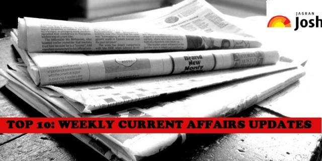Top 10 Hindi Current Affairs
