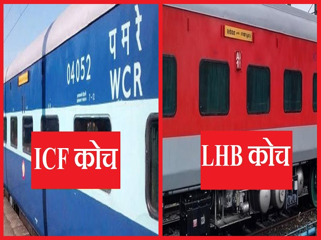 ICF and LHB coach