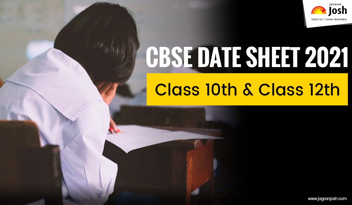 CBSE Date Sheet 2021: CBSE Time Table 2021