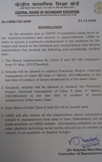 Official Notification By CBSE (Regarding CBSE Class 10 Board Exam Dates 2021)