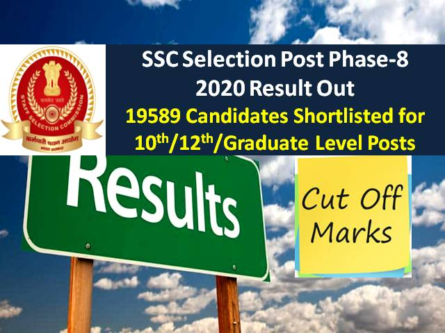 SSC Phase 8 2020 Result (Shorlisted Candidates Send Documents Till 15th May 2021 By Post): Check Cutoff Marks for 10th/12th/ Graduate Level Posts (Download PDF)