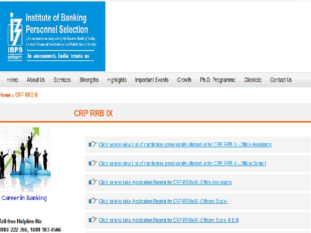 IBPS RRB PO 2021 Provisional Allotment List OUT @ibps.in, Check CRP RRB IX Officer Asst Provisional List Here