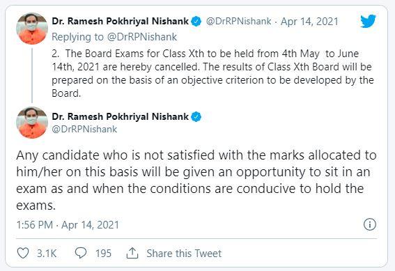 CBSE class 10 exams cancelled