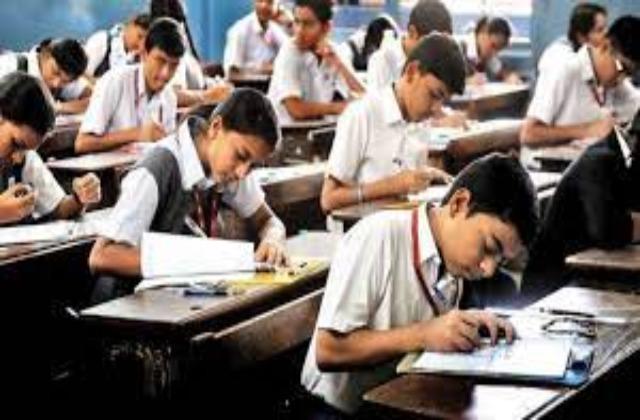Gujarat Board 10th Maths