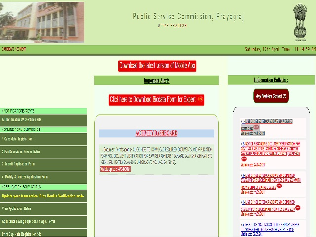 UPPSC ACF RFO 2020 Final Result Released @uppsc.up.nic.in, Check Easy Steps to download Here
