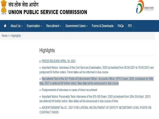 UPSC EPFO Admit Card