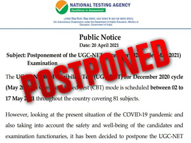 NTA UGC NET 2021 Exam (Dec 2020 Cycle) Postponed Due to COVID-19 Surge: Official Notification Released, New Exam Dates will be announced @ugcnet.nta.nic.in