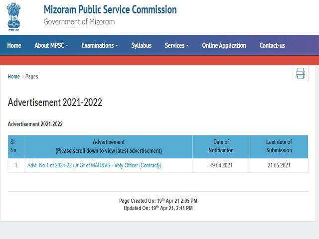 Mizoram PSC Recruitment 2021: Apply Online for Jr. Grade of MAH&VS (Veterinary Officer) Posts
