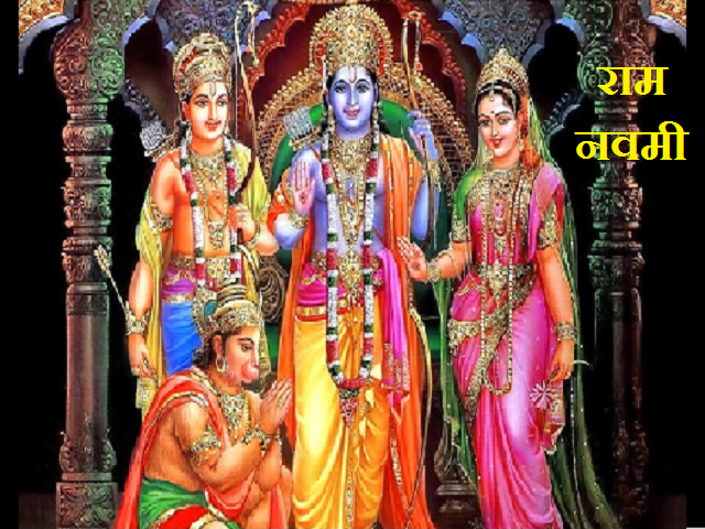 13 unknown secrets of Ramayana