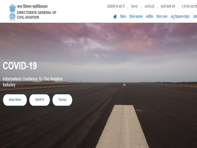 DGCA Ministry of Civil Aviation Recruitment 2021 for Consultant Posts, Apply Online @dgca.gov.in