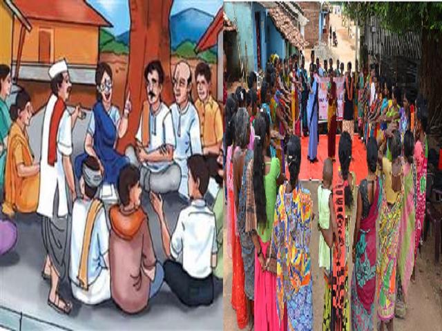 National Panchayati Raj Day