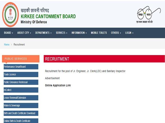 Apply Online for Junior Clerk, Junior Engineer and Sanitary Inspector Posts