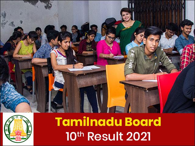 Tamilnadu Board 10th Result 2021